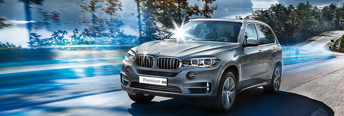 BMW X5 xDrive40e (Hybrid) Kiralama | Borusan Otomotiv Premium Kiralama